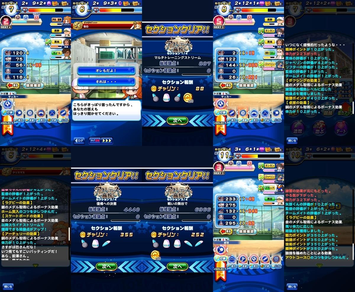 f:id:arimurasaji:20200822132944j:plain