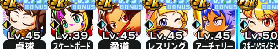f:id:arimurasaji:20200822174053j:plain