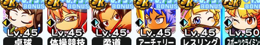 f:id:arimurasaji:20200822222014j:plain