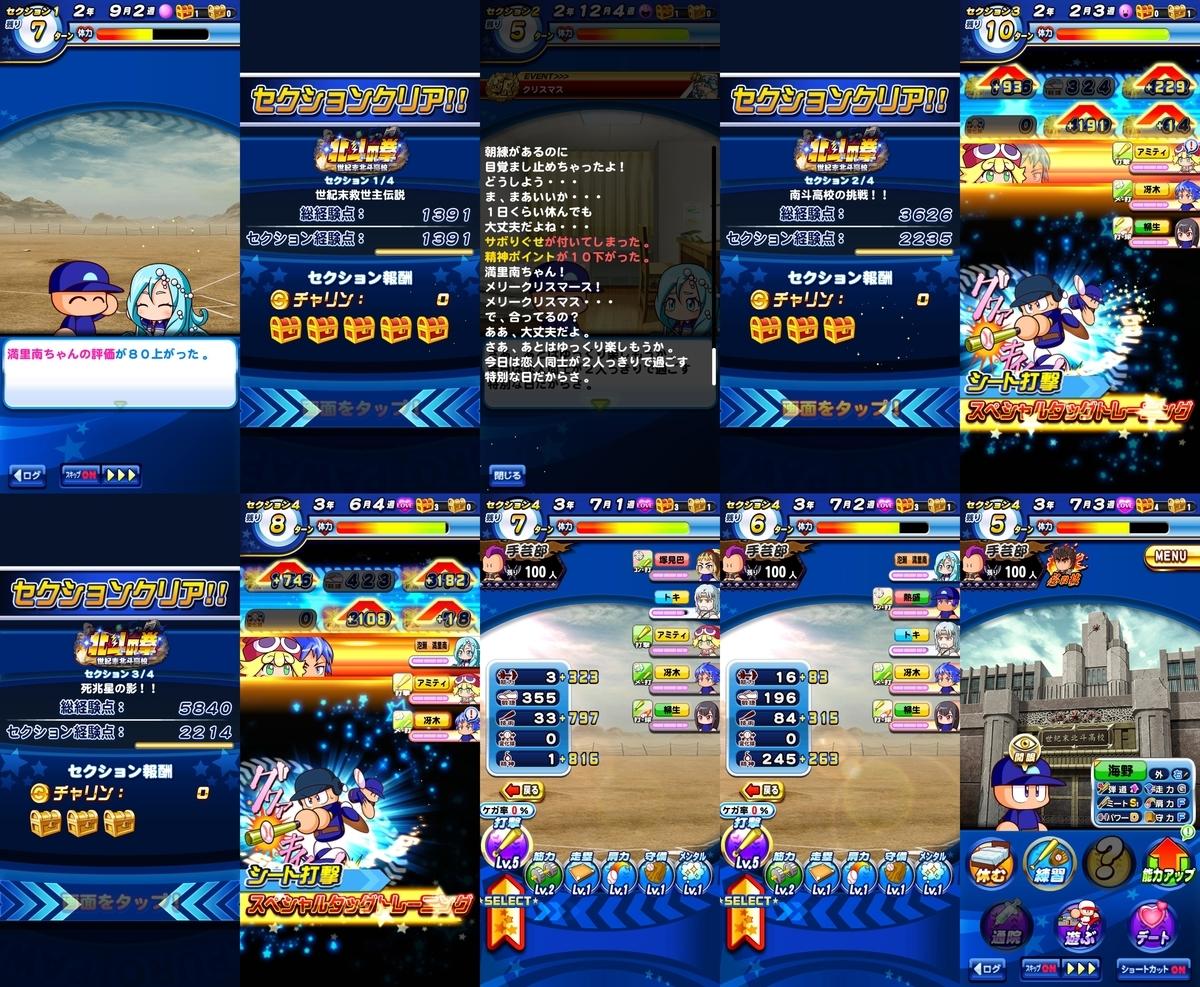 f:id:arimurasaji:20200823100159j:plain