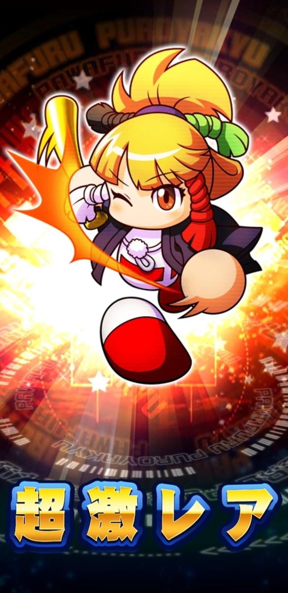 f:id:arimurasaji:20200823222047j:plain