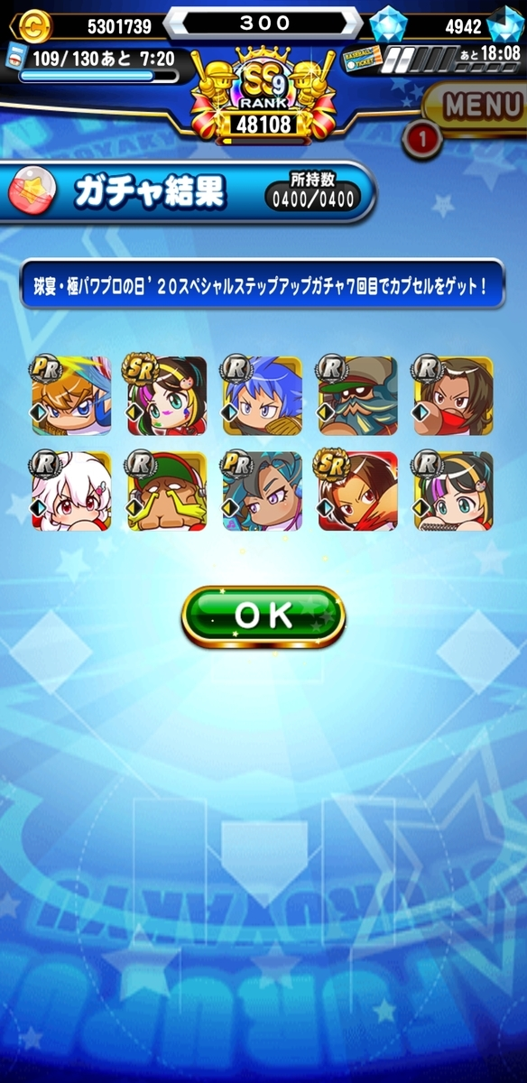 f:id:arimurasaji:20200823222145j:plain