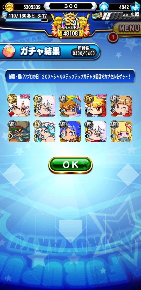 f:id:arimurasaji:20200823222249j:plain