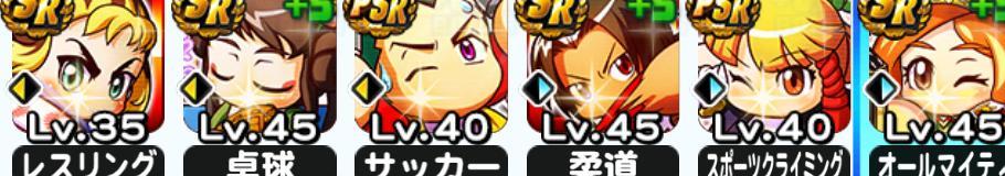 f:id:arimurasaji:20200824200221j:plain