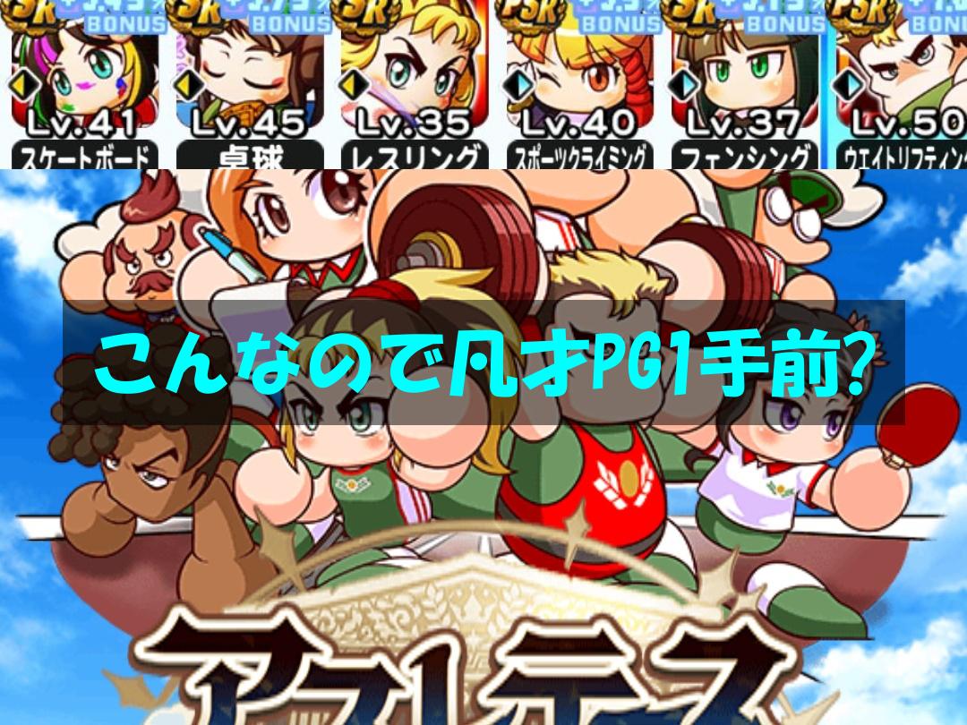 f:id:arimurasaji:20200825180527p:plain
