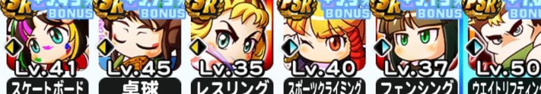 f:id:arimurasaji:20200825180605j:plain