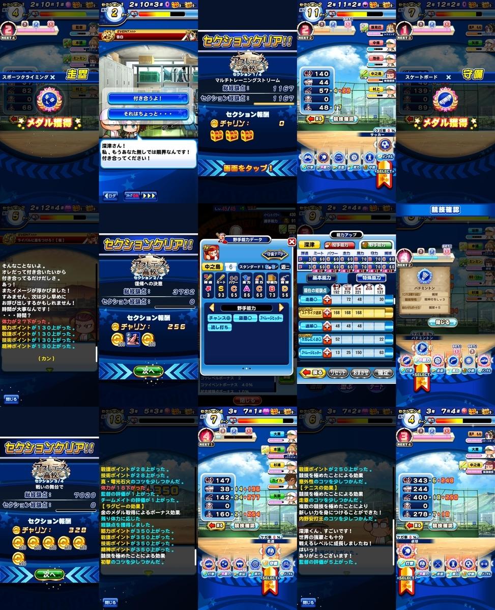 f:id:arimurasaji:20200827175913j:plain