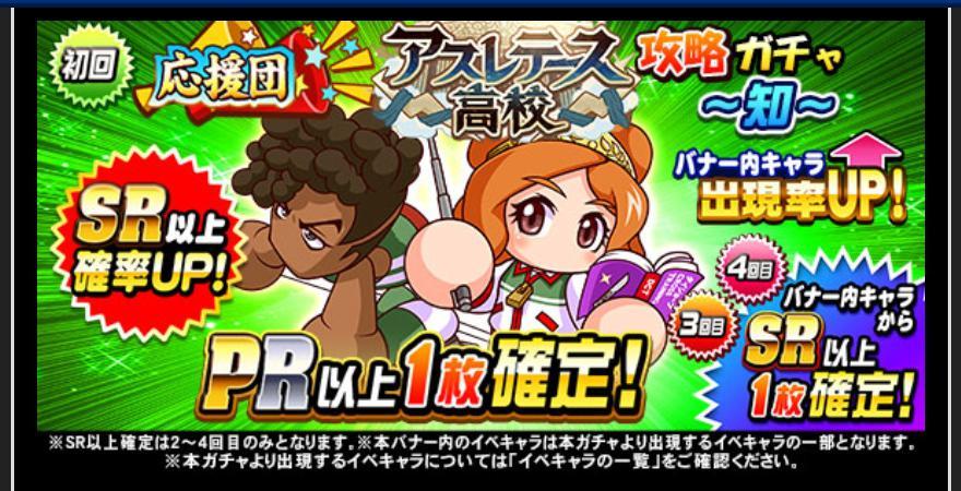 f:id:arimurasaji:20200827183012j:plain