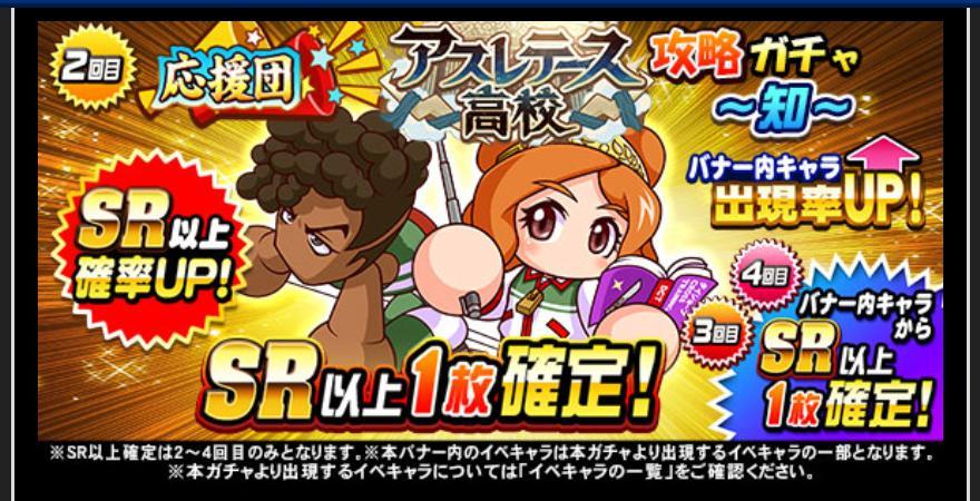 f:id:arimurasaji:20200827183021j:plain
