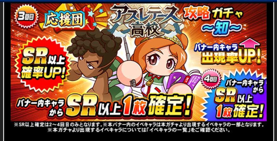 f:id:arimurasaji:20200827183029j:plain