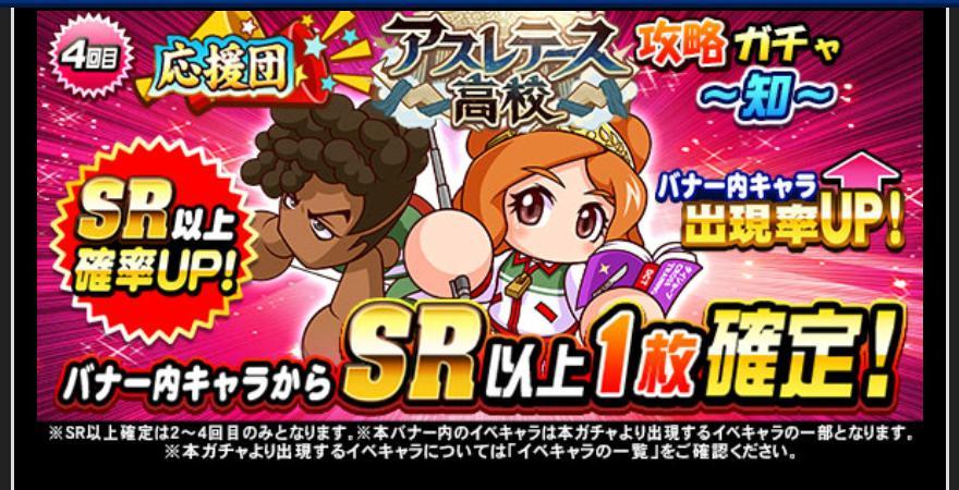 f:id:arimurasaji:20200827183036j:plain