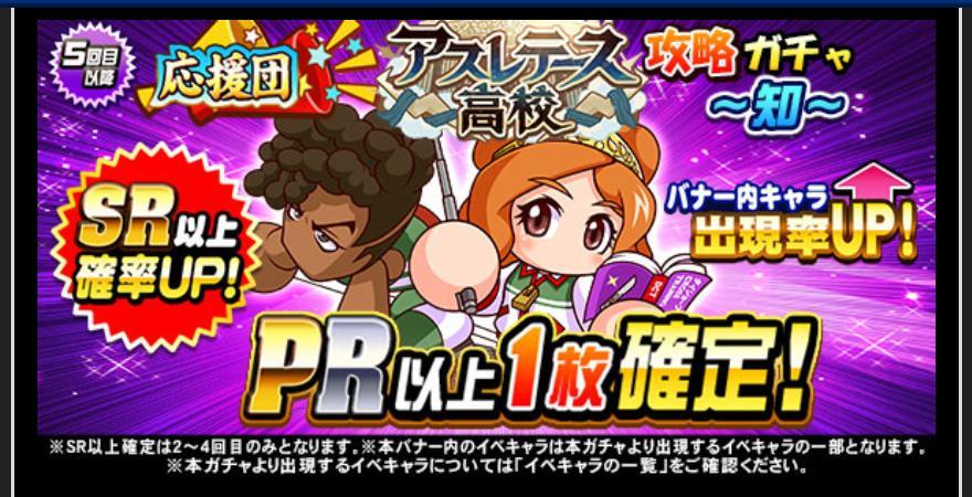 f:id:arimurasaji:20200827183044j:plain