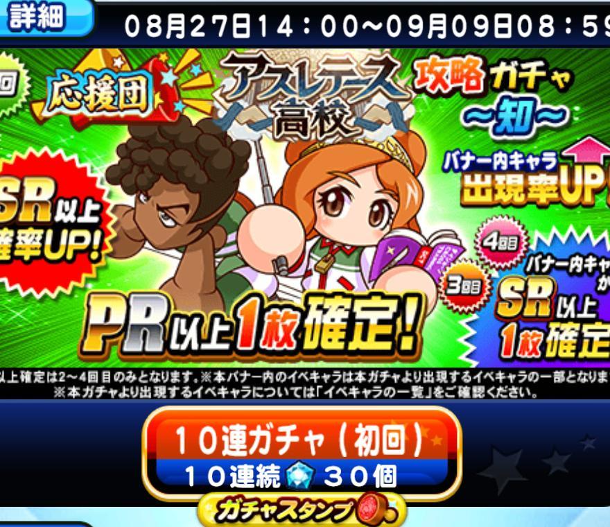f:id:arimurasaji:20200827183103j:plain