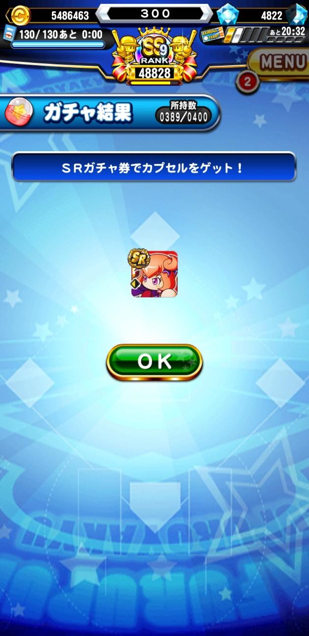 f:id:arimurasaji:20200829092950j:image
