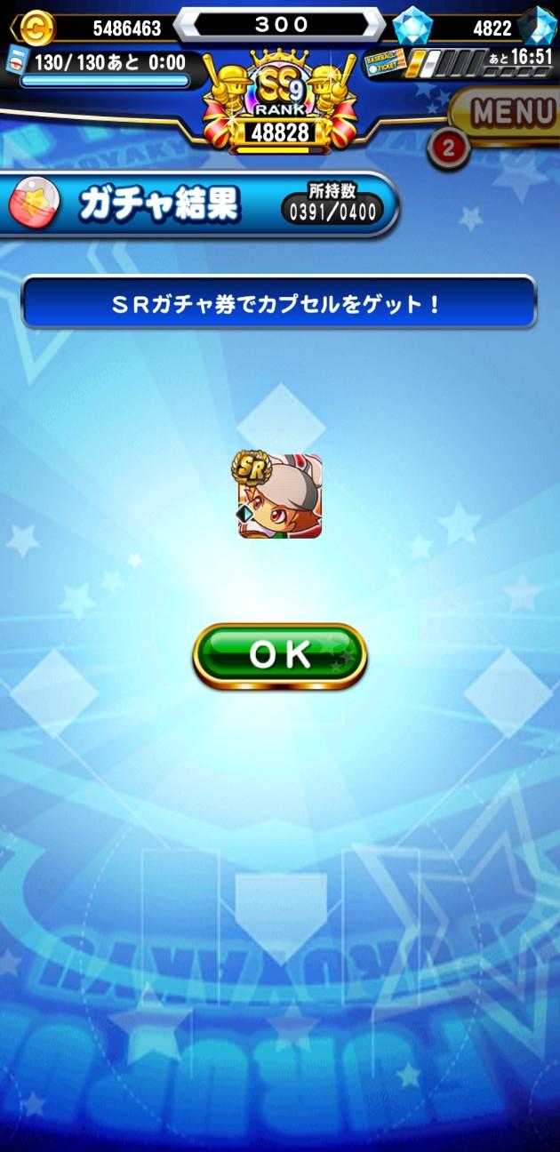 f:id:arimurasaji:20200829093017j:image