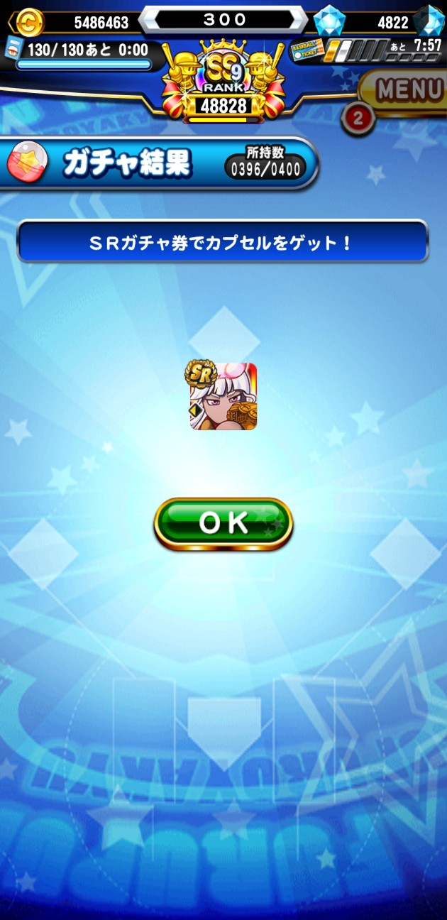 f:id:arimurasaji:20200829093123j:image