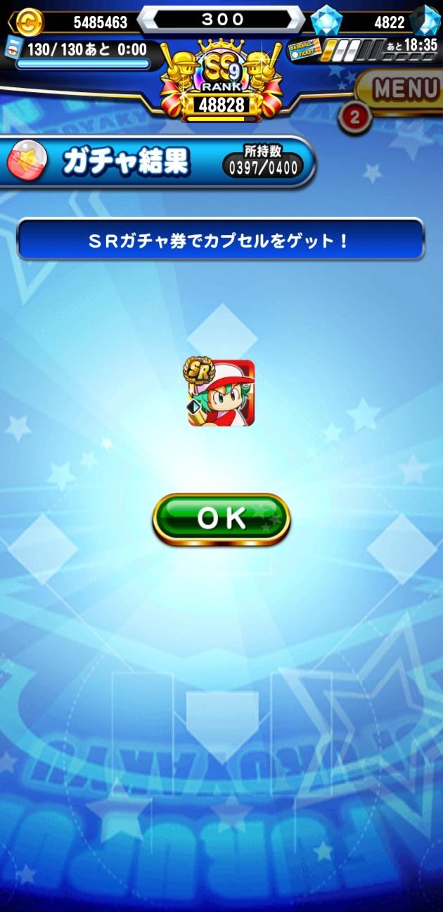 f:id:arimurasaji:20200829093340j:image