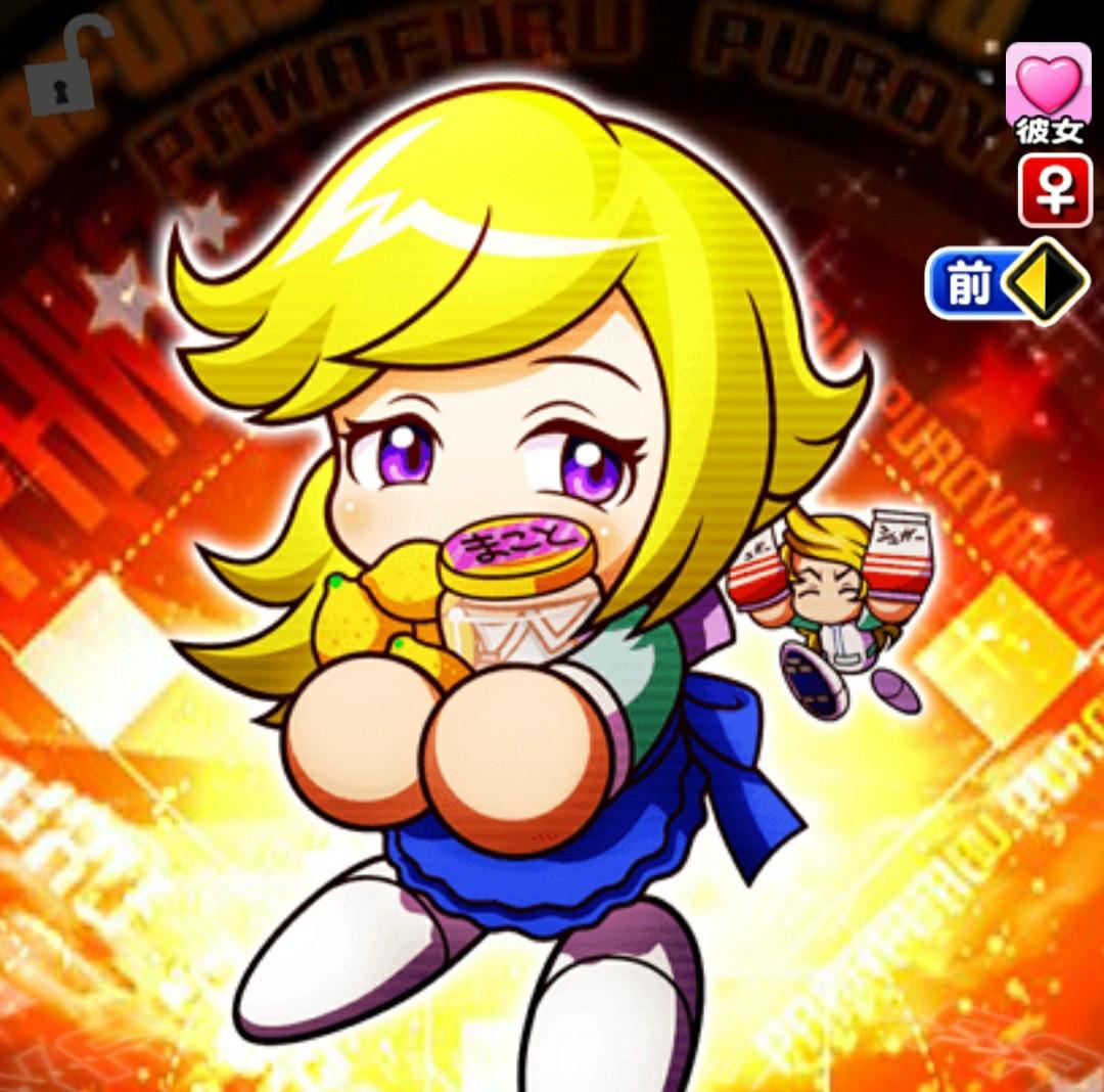 f:id:arimurasaji:20200829094439j:image