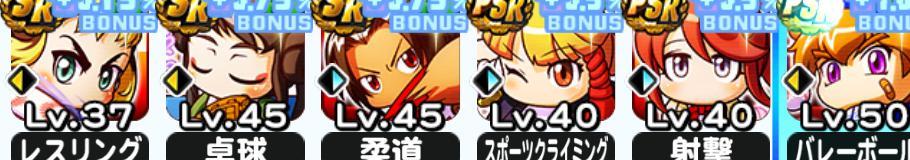 f:id:arimurasaji:20200829145050j:plain