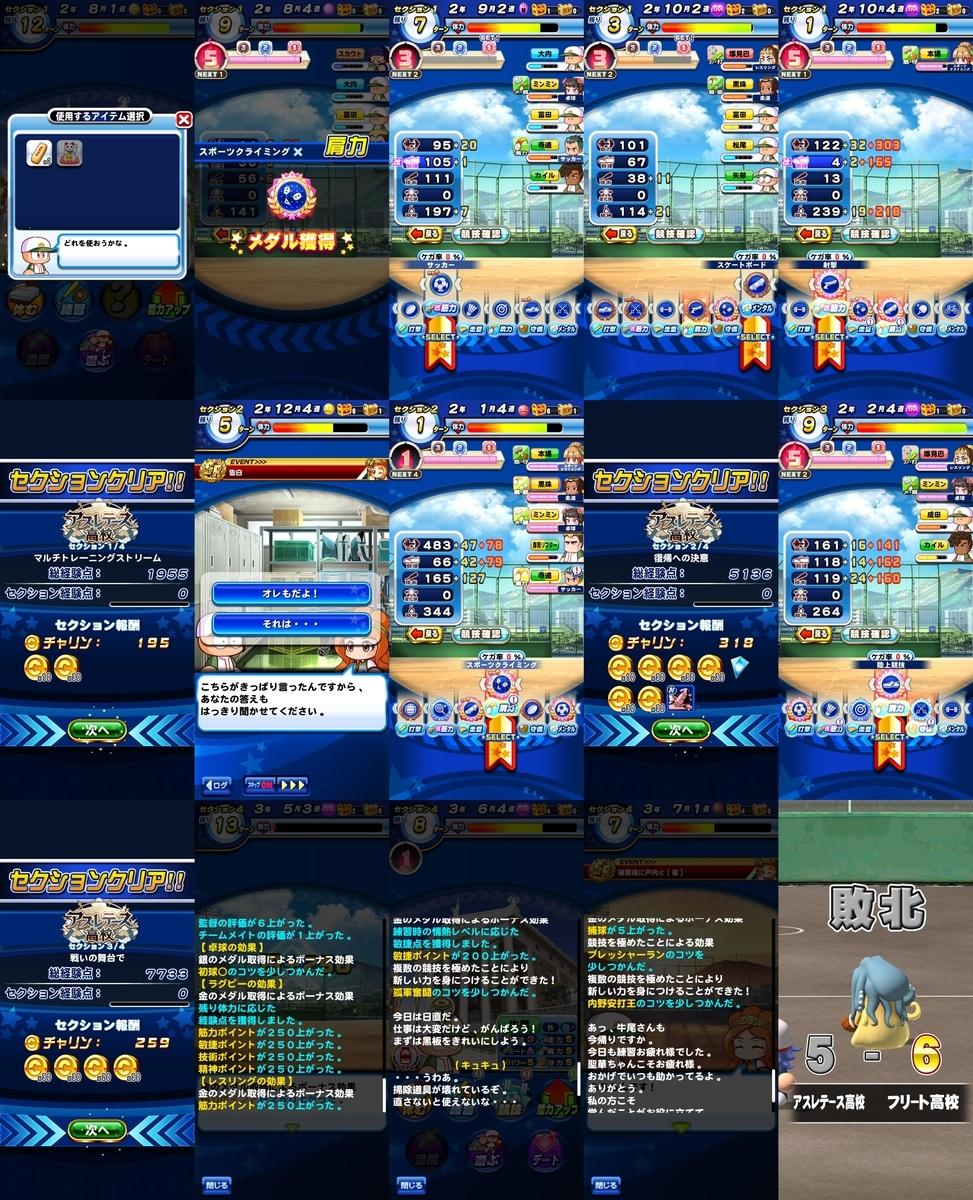 f:id:arimurasaji:20200830110843j:plain