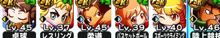 f:id:arimurasaji:20200831181705j:plain