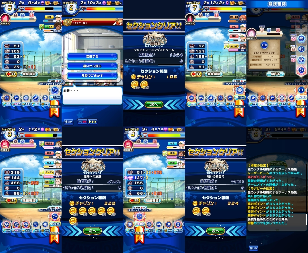 f:id:arimurasaji:20200831181709j:plain