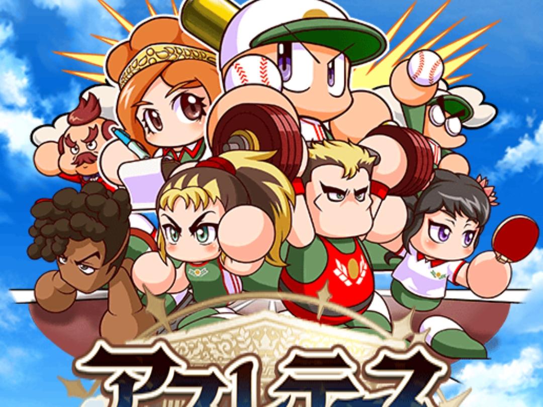 f:id:arimurasaji:20200831193224j:plain