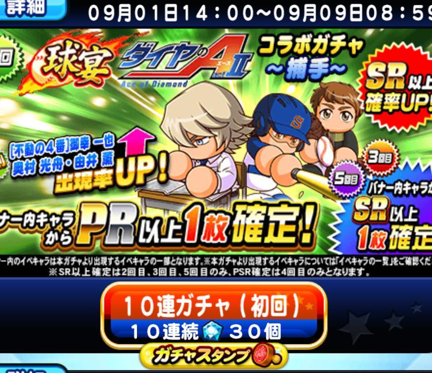 f:id:arimurasaji:20200901182623j:plain