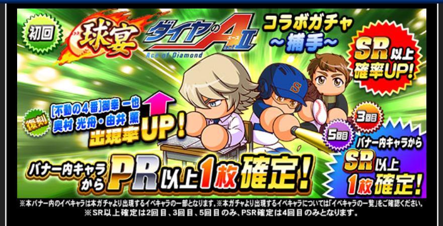 f:id:arimurasaji:20200901182638j:plain