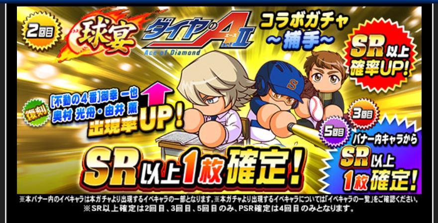 f:id:arimurasaji:20200901182646j:plain