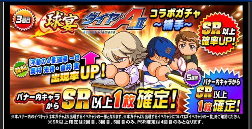 f:id:arimurasaji:20200901182653j:plain