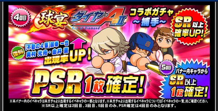 f:id:arimurasaji:20200901182701j:plain