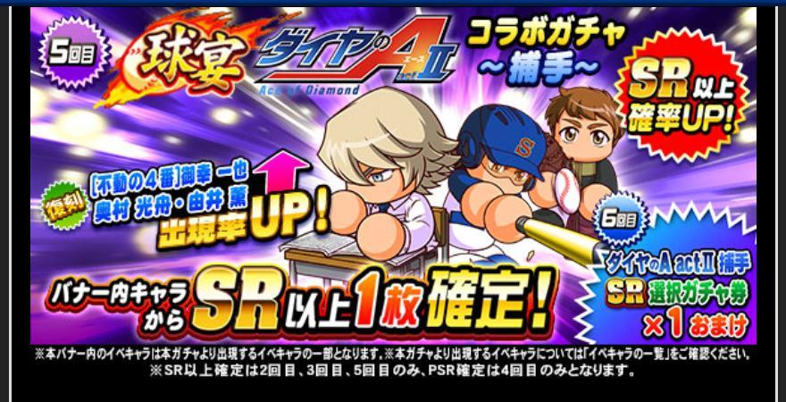 f:id:arimurasaji:20200901182711j:plain