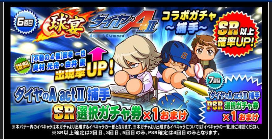 f:id:arimurasaji:20200901182720j:plain