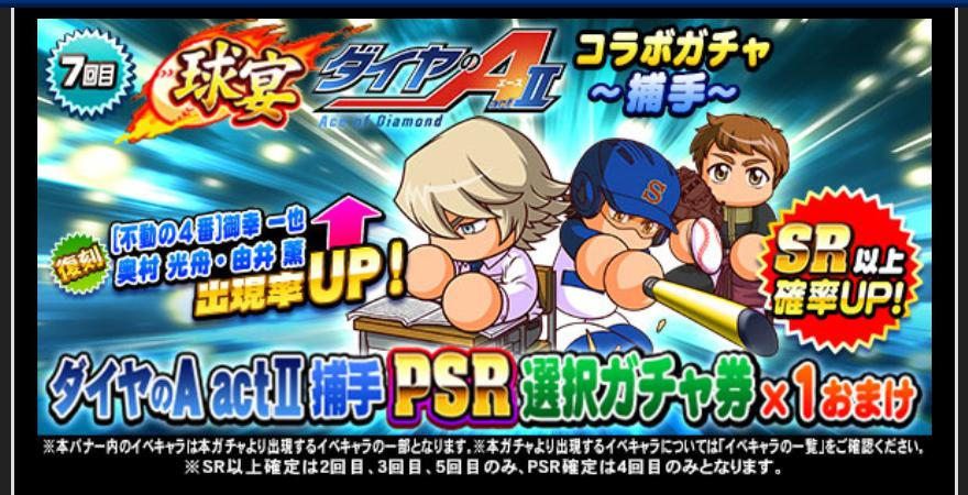 f:id:arimurasaji:20200901182728j:plain