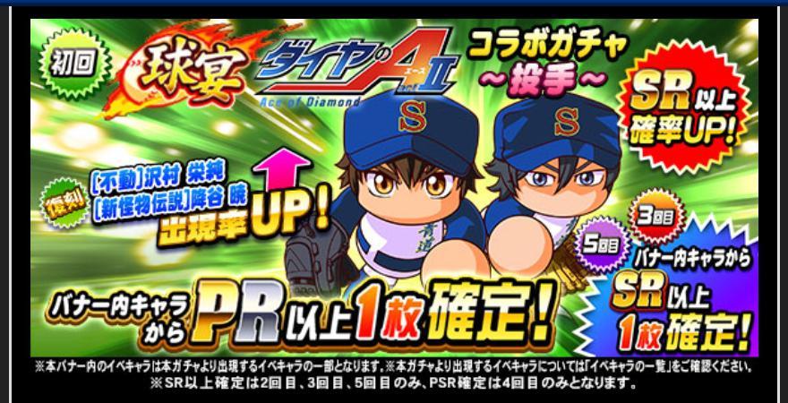 f:id:arimurasaji:20200901222940j:plain