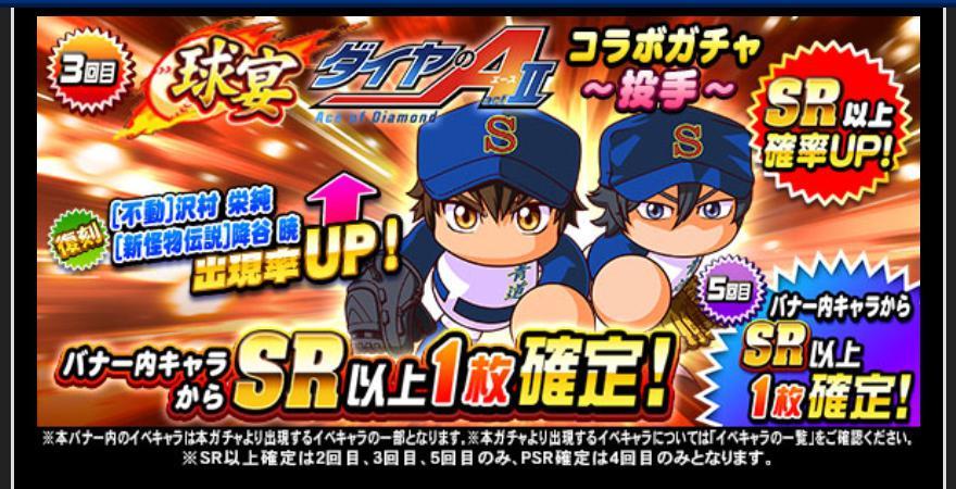 f:id:arimurasaji:20200901223007j:plain