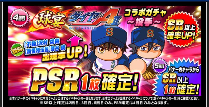 f:id:arimurasaji:20200901223014j:plain