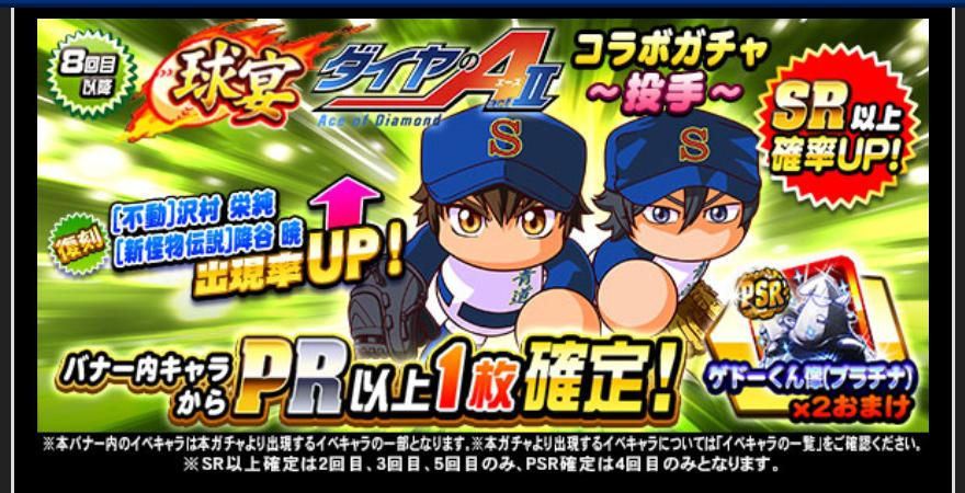 f:id:arimurasaji:20200901223046j:plain