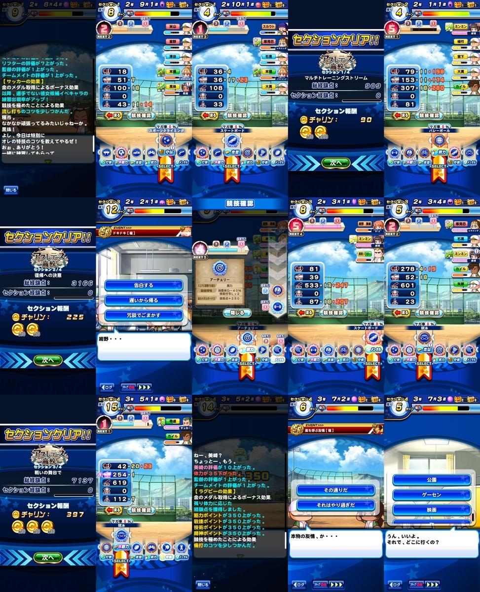 f:id:arimurasaji:20200902193756j:plain