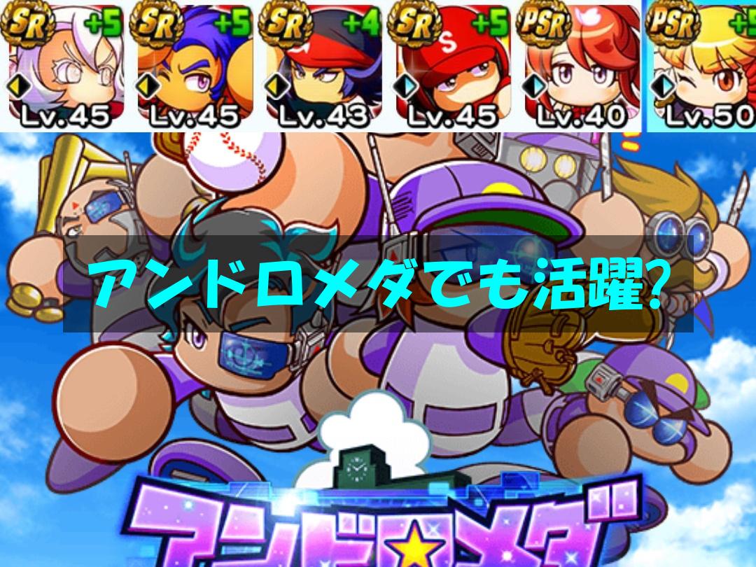 f:id:arimurasaji:20200903220121p:plain