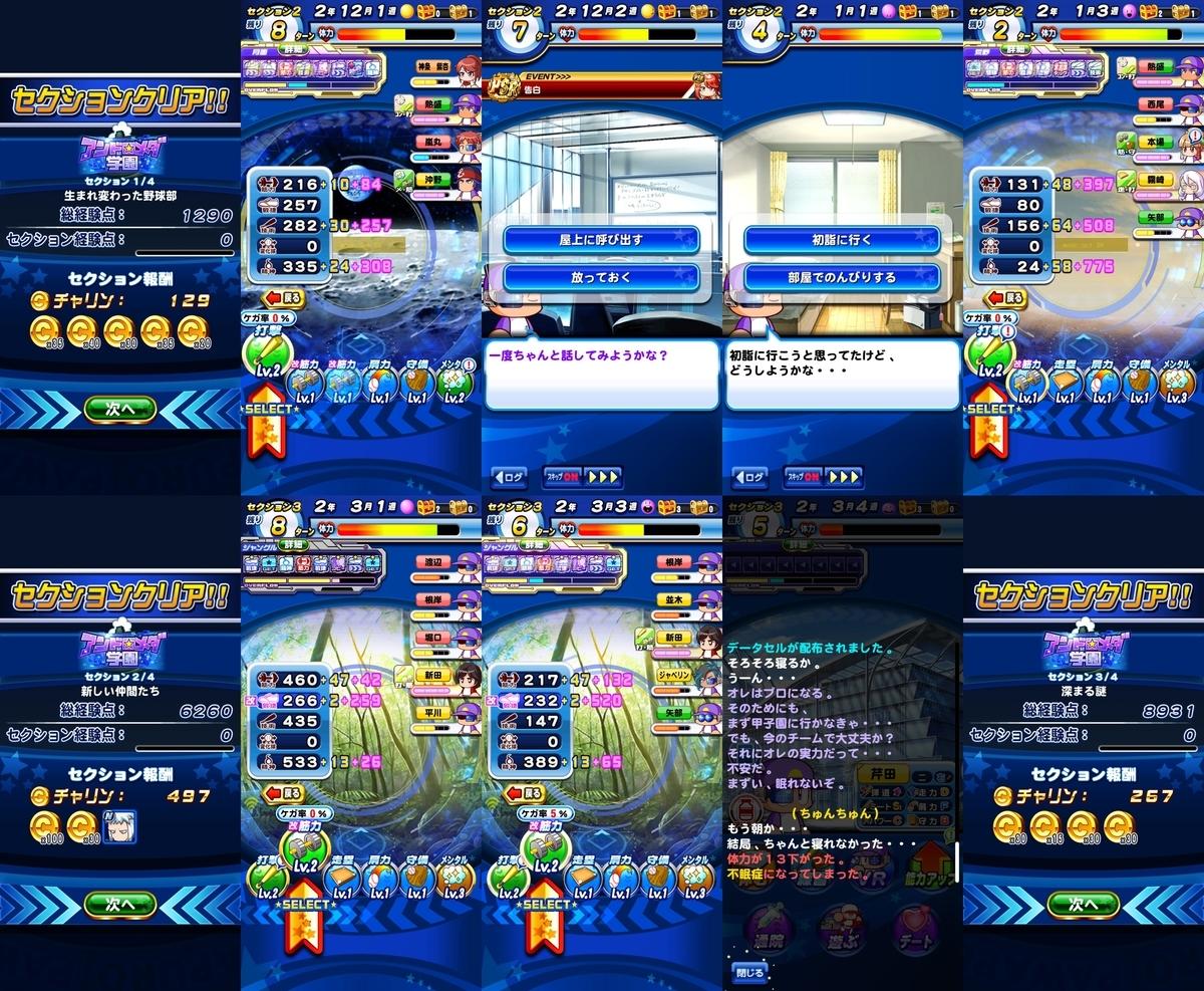 f:id:arimurasaji:20200903220131j:plain