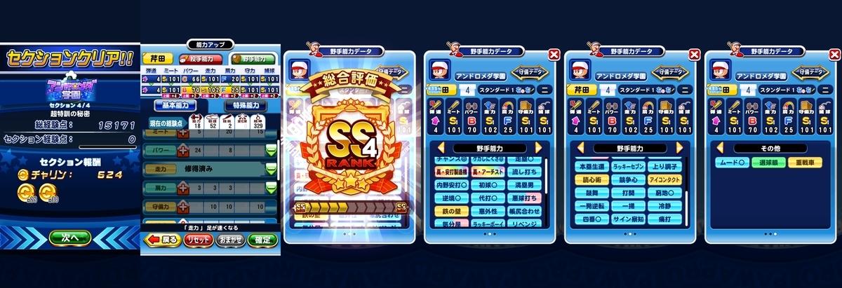 f:id:arimurasaji:20200903220200j:plain