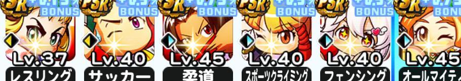 f:id:arimurasaji:20200904195227j:plain
