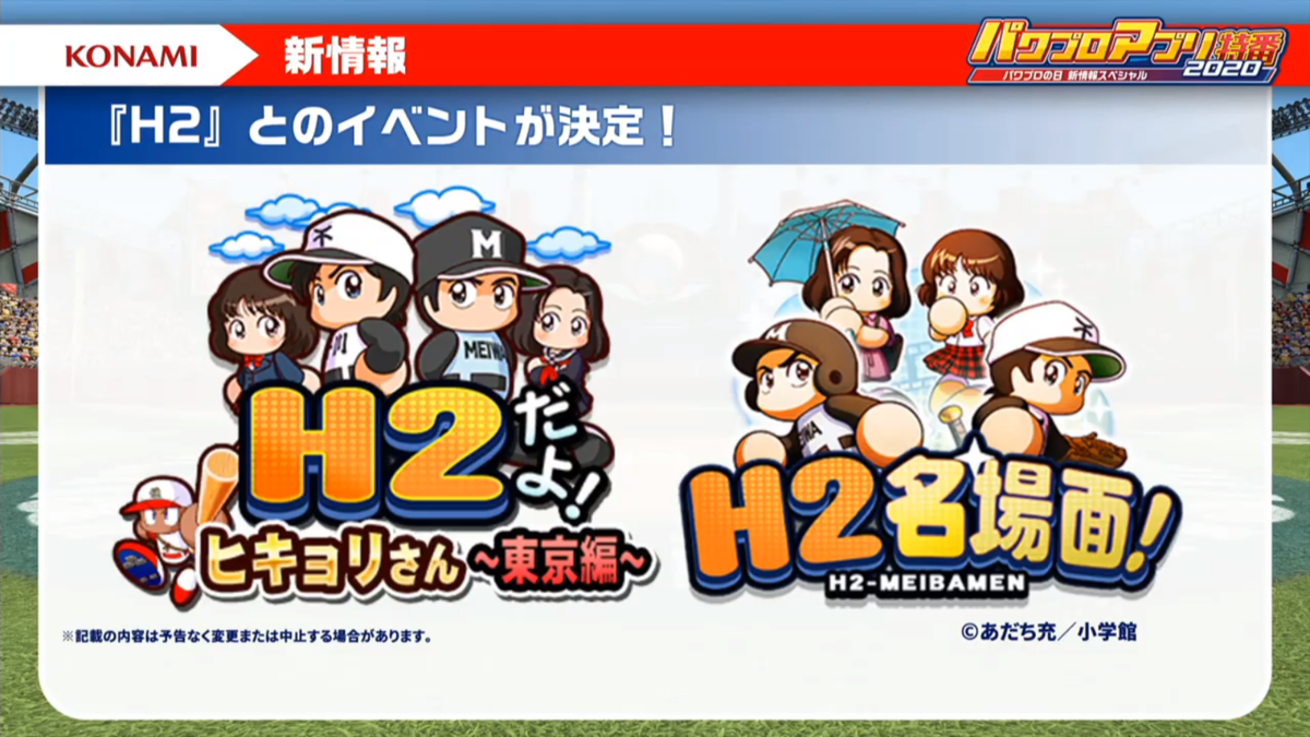 f:id:arimurasaji:20200905092517p:plain