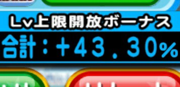 f:id:arimurasaji:20200906140545j:image