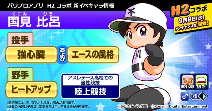 f:id:arimurasaji:20200907181635p:plain