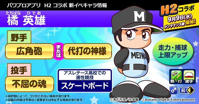 f:id:arimurasaji:20200907195815p:plain