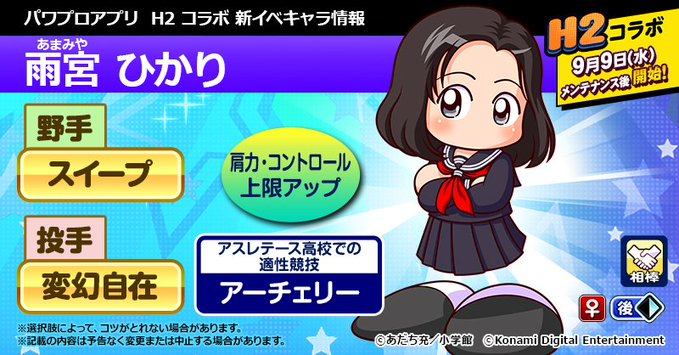 f:id:arimurasaji:20200908190759p:plain