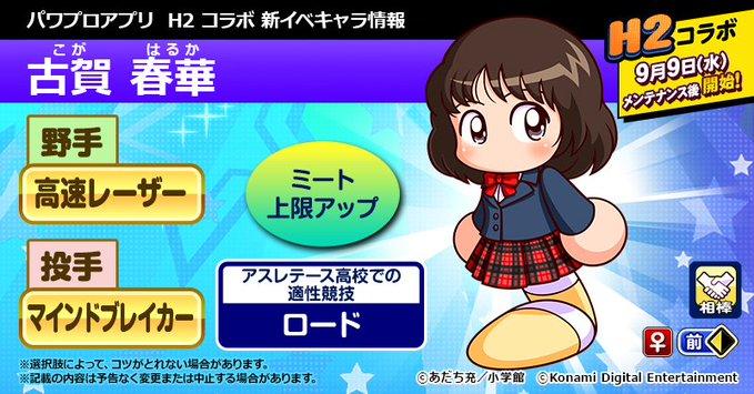 f:id:arimurasaji:20200908195047p:plain